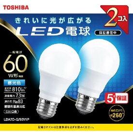 東芝 LDA7D-G/60V1P LED電球 全方向 昼光色 60W形相当 2個入り