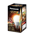 【ポイント10倍!】パナソニック LDA7LDGSZ6 LED電球プレミアX E26 60形相当 電球色相当 全方向タイプ