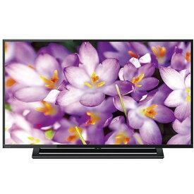東芝 40S22 REGZA(レグザ)S22シリーズ 40V型 地上・BS・110度CSデジタルハイビジョン液晶テレビ