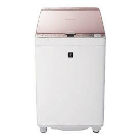 【ポイント10倍!】【無料長期保証】シャープ ES-PX8D-P 縦型洗濯乾燥機 ピンク系(洗濯8kg、乾燥4.5kg)