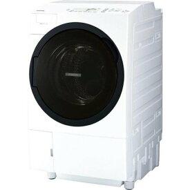【ポイント10倍!】【無料長期保証】東芝 TW-117A8L(W) ドラム式洗濯乾燥機 ZABOON(ザブーン) (洗濯11.0kg /乾燥7.0kg/左開き) グランホワイト