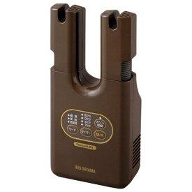 アイリスオーヤマ KSD-C2-T 脱臭くつ乾燥機 ブラウン