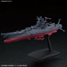 バンダイ メカコレクション 宇宙戦艦ヤマト 2202
