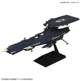 バンダイ メカコレクション 地球連邦アンドロメダ級三番艦アポロノーム (宇宙戦艦ヤマト 2202 愛の戦士たち)プラモデル