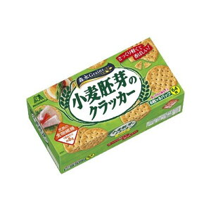 森永製菓 小麦胚芽のクラッカー 152g(8枚×8パック)
