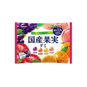 カバヤ食品 国産果実グミ 180g(個包装込み)