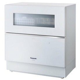 【ポイント10倍!4月1日(水)00:00〜23:59まで】パナソニック NP-TZ200-W ナノイーX搭載 食器洗い乾燥機 ホワイト