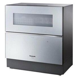 パナソニック NP-TZ200-S ナノイーX搭載 食器洗い乾燥機 シルバー