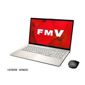富士通 FMVN90D2G ノートパソコン FMV LIFEBOOK シャンパンゴールド