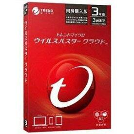 トレンドマイクロ ウイルスバスター クラウド 3年版 同時購入用 PKG TICEWWJDXSBUPN3703Z