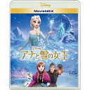【ポイント10倍!】【BLU-R】アナと雪の女王 MovieNEX ブルーレイ+DVDセット