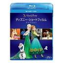 【ポイント10倍!】【BLU-R】ディズニー・ショートフィルム・コレクション ブルーレイ+DVDセット