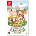 【発売日翌日以降お届け】牧場物語 再会のミネラルタウン Nintendo Switch HAC-P-ATJWA