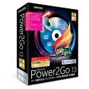 サイバーリンク Power2Go 13 Platinum 乗換え・アップグレード版 P2G13PLTSG-001