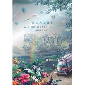 【BLU-R】嵐 / 5×20 All the BEST!! CLIPS 1999-2019(初回限定盤)
