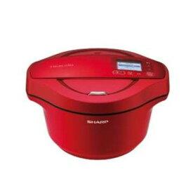 【ポイント2倍!1月24日(金)20:00〜】シャープ KN-HW24E-R 水なし自動調理鍋 「ヘルシオ ホットクック」(2.4L) レッド系