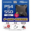 【ポイント10倍!10月20日(日)0:00〜23:59まで】PS4対応 外付け SSD 480GB HNSSD-480BK
