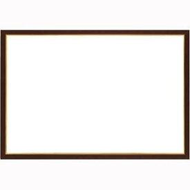 エポック社 木製ゴールドラインEX 10 ブラウン