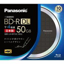 パナソニック LM-BR50L10BQ 録画用4倍速ブルーレイディスク 片面2層 50GB(追記型) 10枚パック