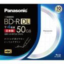 パナソニック LM-BR50L10WQ 録画用4倍速ブルーレイディスク 片面2層 50GB(追記型) 10枚パック