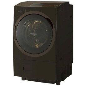 【ポイント2倍!】東芝 TW-127X8R(T) ドラム式洗濯乾燥機(洗濯12kg/乾燥7kg・右開き) グレインブラウン
