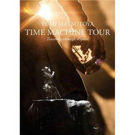 【BLU-R】松任谷由実 / TIME MACHINE TOUR Traveling through 45 years