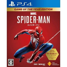 【ポイント10倍!】Marvel's Spider-Man Game of the Year Edition PS4 PCJS-66056