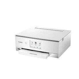キヤノン TS8330WH インクジェット複合機 TS8330 WHITE PIXUS プリンター