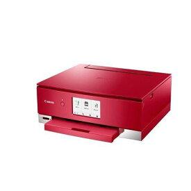 キヤノン TS8330RD インクジェット複合機 TS8330 RED PIXUS