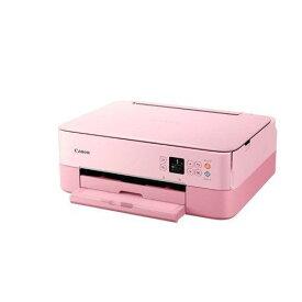 キヤノン TS5330PK インクジェット複合機 TS5330 PINK PIXUS プリンター