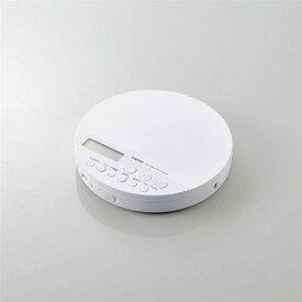 エレコム LCP-PAP02BWH ポータブルCDプレーヤー BT搭載 ホワイト