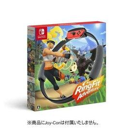 【ポイント10倍!10月20日(日)0:00〜23:59まで】リングフィット アドベンチャー Nintendo Switch HAC-R-AL3PA