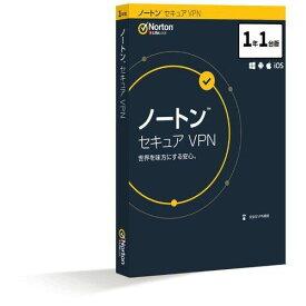 【ポイント10倍!2月18日(火)00:00〜23:59まで】シマンテック ノートン セキュア VPN 1年1台版 21396367