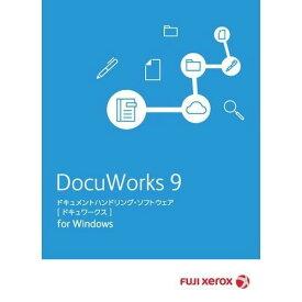 【ポイント10倍!】富士ゼロックス DocuWorks9アップグレードライセンス認証版/1ライセンス SDWL423A