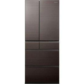 【ポイント2倍!3月29日(日)00:00〜】【無料長期保証】パナソニック NR-F655HPX-T 6ドア冷蔵庫(650L・フレンチドア) アルベロダークブラウン
