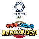 【ポイント10倍!】マリオ&ソニック AT 東京2020オリンピック  Nintendo Switch版 HAC-P-ARQPA