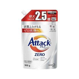 花王 Attack ZERO(アタックゼロ) つめかえ用 900g