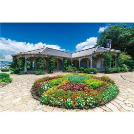 ジグソーパズル 旧グラバー住宅と花咲く庭園‐長崎 10-771