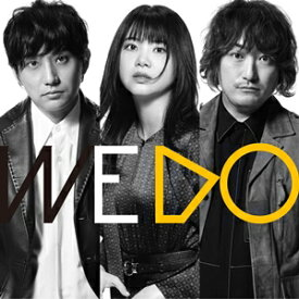 【CD】いきものがかり / WE DO(初回生産限定盤)