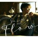 【ポイント10倍!】【CD】木村拓哉 / Go with the Flow(初回限定盤B)(DVD付)