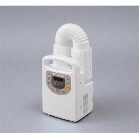 アイリスオーヤマ KFK-C3-WP 布団乾燥機 カラリエ タイマー付き パールホワイト