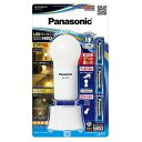 パナソニック BF-AL05N-W 乾電池エボルタNEO付き LEDランタン(球ランタン) ホワイト