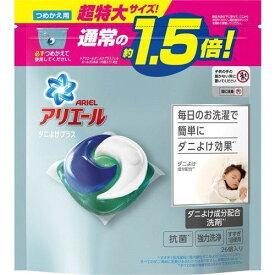 P&G アリエールジェルボール3D ダニよけプラス 詰替超特大サイズ 26個