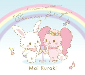 【CD】倉木麻衣 / Mai Kuraki Single Collection 〜Chance for you〜(Merci Edition)
