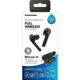 多摩電子工業 フルワイヤレスイヤホン 防水 タッチセンサー対応Bluetooth Ver5.0BK TBS43K