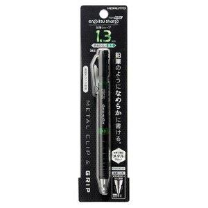 コクヨ PS-P501G-1P 鉛筆シャープTYPEMX1.3MM