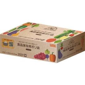 日本サニパック KS20 スマートキッチン 保存袋 箱入り M 半透明 200枚 0.01