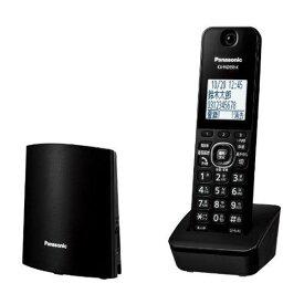 【ポイント10倍!2月20日(木)00:00〜23:59まで】パナソニック VE-GZL40DL-K デジタルコードレス電話機 (子機1台)ブラック