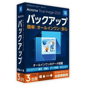 Acronis Asia Acronis True Image 2020 3 Computers Version Upgrade TI33D1JPS