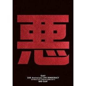 """【ポイント10倍!3月1日(日)00:00〜23:59まで】【DVD】GLAY / GLAY 25thAnniversary """"LIVE DEMOCRACY"""" Powered by HOTEL GLAY DAY2""""悪いGLAY"""""""